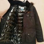 Куртка зимняя мужская Columbia Barlow Pass 550, Новосибирск