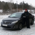 автоняня, Новосибирск