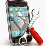 Ремонт мобильных телефонов, ремонт Apple iPhone, Новосибирск