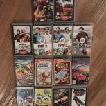 Игры для Sony PlayStation Portable (PSP), Новосибирск