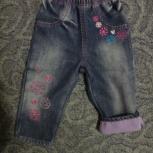 Продам джинсы на флисе, Новосибирск