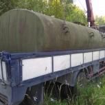Ёмкости бочки цистерны 8 м3, Новосибирск