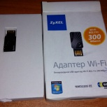Wi-Fi адаптер, Новосибирск