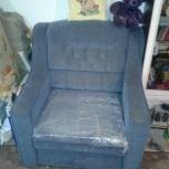 Продам кресло-кровать, Новосибирск