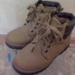 Продам детскую обувь, Новосибирск