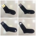 Продам новые брендовые мужские носки, Новосибирск
