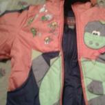 продам комплект куртка штаны комбинезон с грудкой на мальчика ., Новосибирск