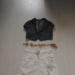 Продам джинсовую жилетку для школы, Новосибирск
