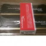 Продам новую опер. память Kingstone Savage DDR4-3000 16 Гб (2*8), Новосибирск