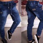 Продам джинсы новые Philipp Plein, 26р, Новосибирск
