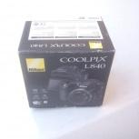 Nikon Coolpix L840, Новосибирск