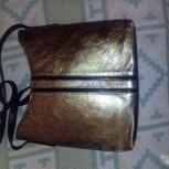 Продам сумку женскую, Новосибирск
