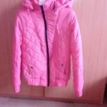 Куртка осень-весна, Новосибирск