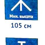Стойка для освещения, Новосибирск