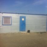 Прорабский строительный вагончик (аренда), Новосибирск