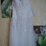 Красивое свадебное платье, новое, Новосибирск