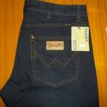 Продам джинсы Wrangler размер 52, новые, Новосибирск