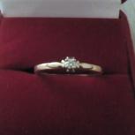 Продам золотое кольцо с бриллиантом, Новосибирск