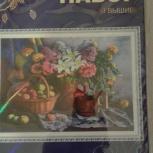 Набор для вышивания, Новосибирск