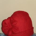 шапка красная новая, Новосибирск