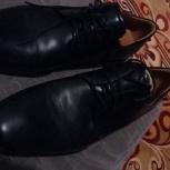 Обувь Экко, Новосибирск