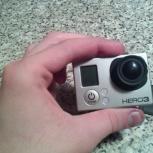 GoPro Hero 3, Новосибирск