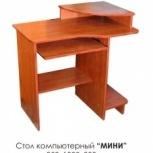 Стол компьютерный Мини, Новосибирск