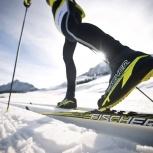 Подготовка беговых лыж и смазка их парафином, Новосибирск
