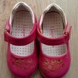 """Туфли для девочки """"Царевна"""" (21 размер), Новосибирск"""