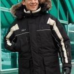 """Продам куртку """"Сибирь"""", Новосибирск"""