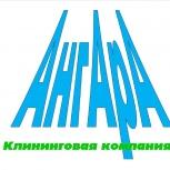 Химчистка мягкой мебели и ковров на дому или офисе, Новосибирск