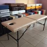 Массажный стол складной с вырезом + регулировка высоты + валик подарок, Новосибирск