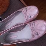 продам балетки, Новосибирск