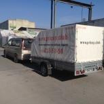 Прокат / аренда прицепов для легкового автомобиля, Новосибирск
