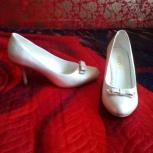 Туфли цвета шампань 36 размер, Новосибирск