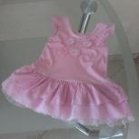Продам розовенькое платье Children wear, 74, Новосибирск