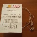 Продам золотые серьги, Новосибирск