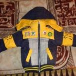 Куртка демисезонная детская, Новосибирск