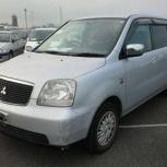 Аренда с выкупом Mitsubishi Dion 2000 г.в., Новосибирск