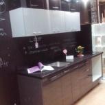 Кухня с экспозиции, Новосибирск