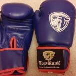 Боксерские перчатки тop rank 10 OZ, Новосибирск