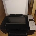 Принтер/сканер/копир canon mp220, Новосибирск