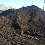 Черная плодородная земля.Доставка., Новосибирск