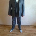 Продам классный мужской костюм, Новосибирск