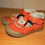 Продам детские туфли, Новосибирск