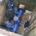 Сварка полиэтиленовых труб встык и электромуфтами, Новосибирск