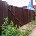 Забор, ворота на дачу и частые дома, из металла! и многое другое!, Новосибирск