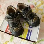 Красивые ботиночки mursu р. 20, Новосибирск