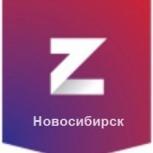 Как получить до 30% гарантированного дохода с помощью государства, Новосибирск