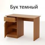 Стол письменный, Новосибирск